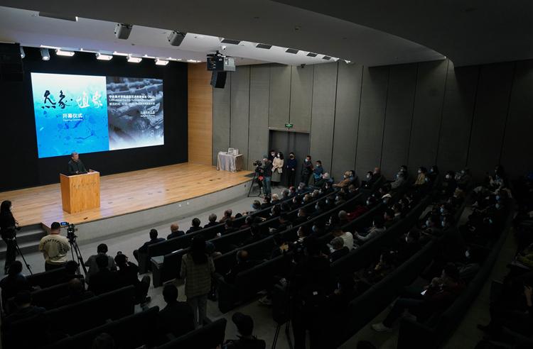 """""""中央美术学院造型艺术年度提名·2020: 炁象·埴象——马路&吕品昌的艺术"""""""