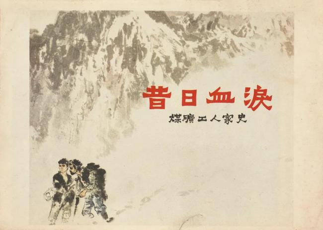 """""""与历史同行:四川美术学院80周年(1940-2020)""""展览开幕"""