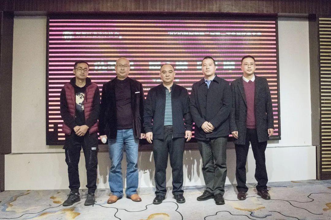 成都市郫都区书法家协会召开2020换届暨第二届第一次会员代表大会