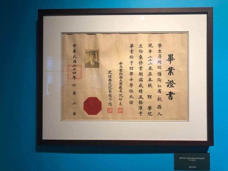 这些捐赠见证了上海抗疫,上海历博展手绘防护服等物证