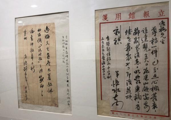 """在上海看""""补白大王""""郑逸梅的显赫朋友圈与一生珍藏"""