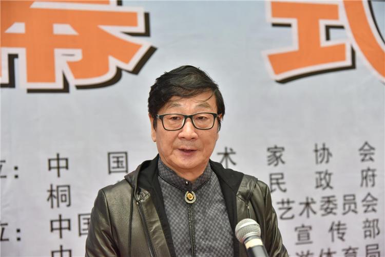 """""""子恺杯""""第十三届中国漫画大展在桐乡开幕"""