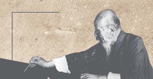 """北京画院院长吴洪亮:齐白石再定位之年,链接其""""上下左右"""""""