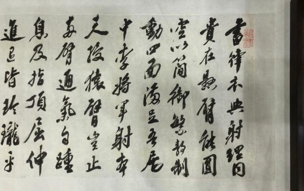 这是真正的人书俱老,文史大家周退密书法上海展出