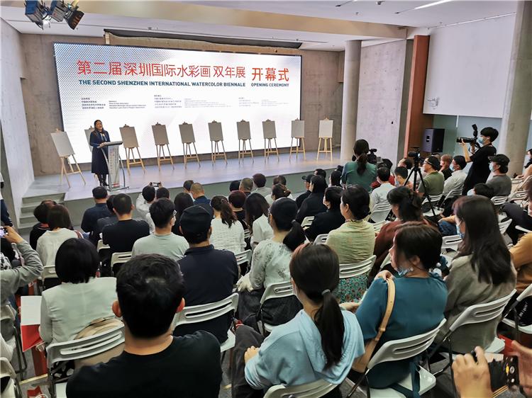 第二届深圳国际水彩画双年展在深圳罗湖美术馆开幕