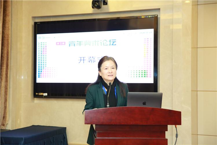 第二届青年美术论坛在上海举办,聚焦新时代美术理论构建