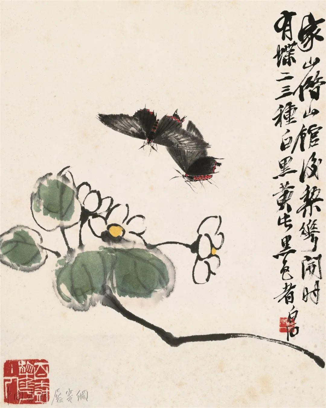 """""""花好年丰"""",北京画院藏齐白石精品苏州展出"""