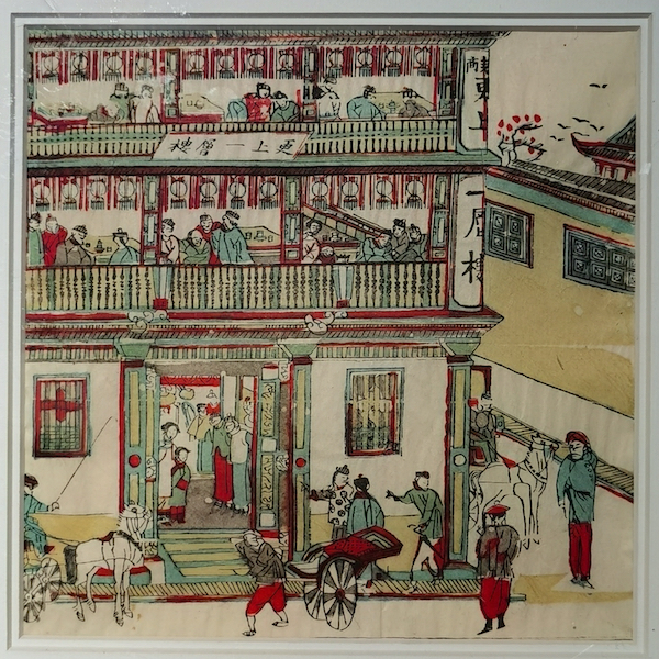 """文物里的""""上海味道"""",上海历史博物馆的""""年味大餐"""""""