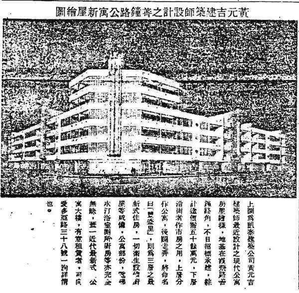 留住老上海|90岁的淮海大楼:恢复历史,回归民生
