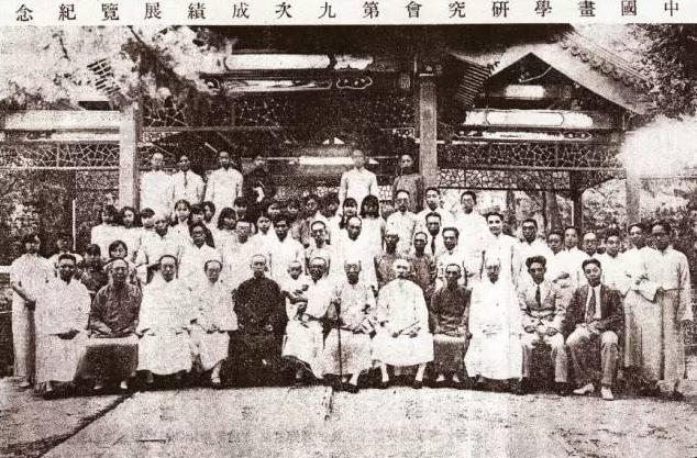 20世纪前期的湖社与京津地区画家