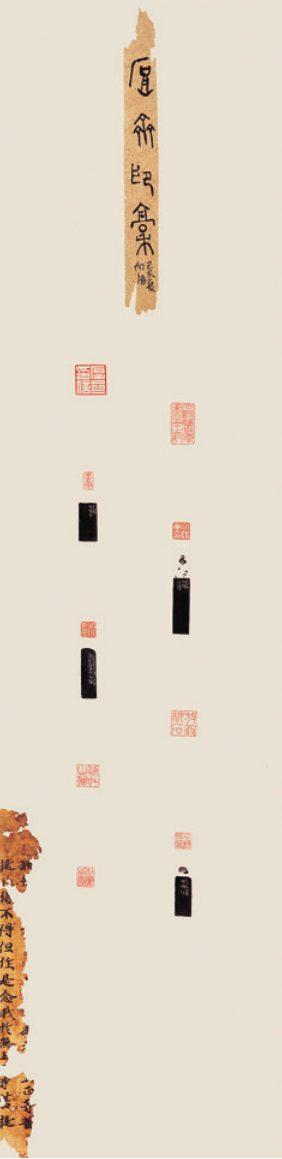 网展丨爱成都·迎大运主题艺术展暨第四届翰墨天府书法展作品集(特邀作品篇)
