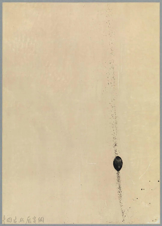 废墟中从零开始,MoMA呈现二次大战之后的必看之作
