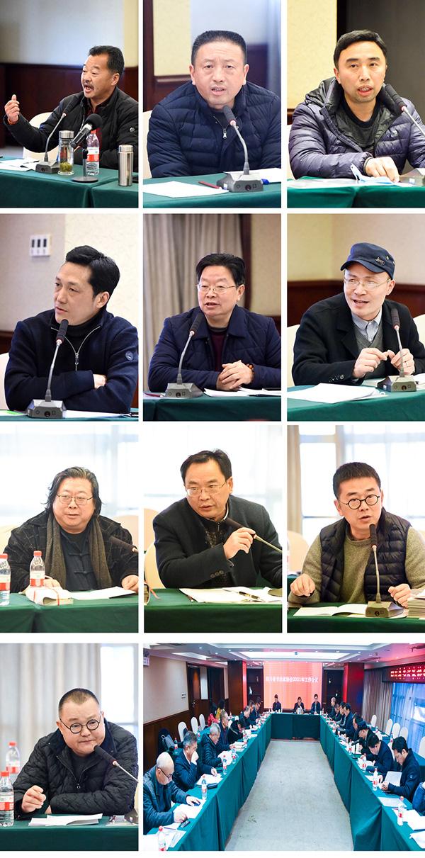 四川省书法家协会召开2021年工作会议
