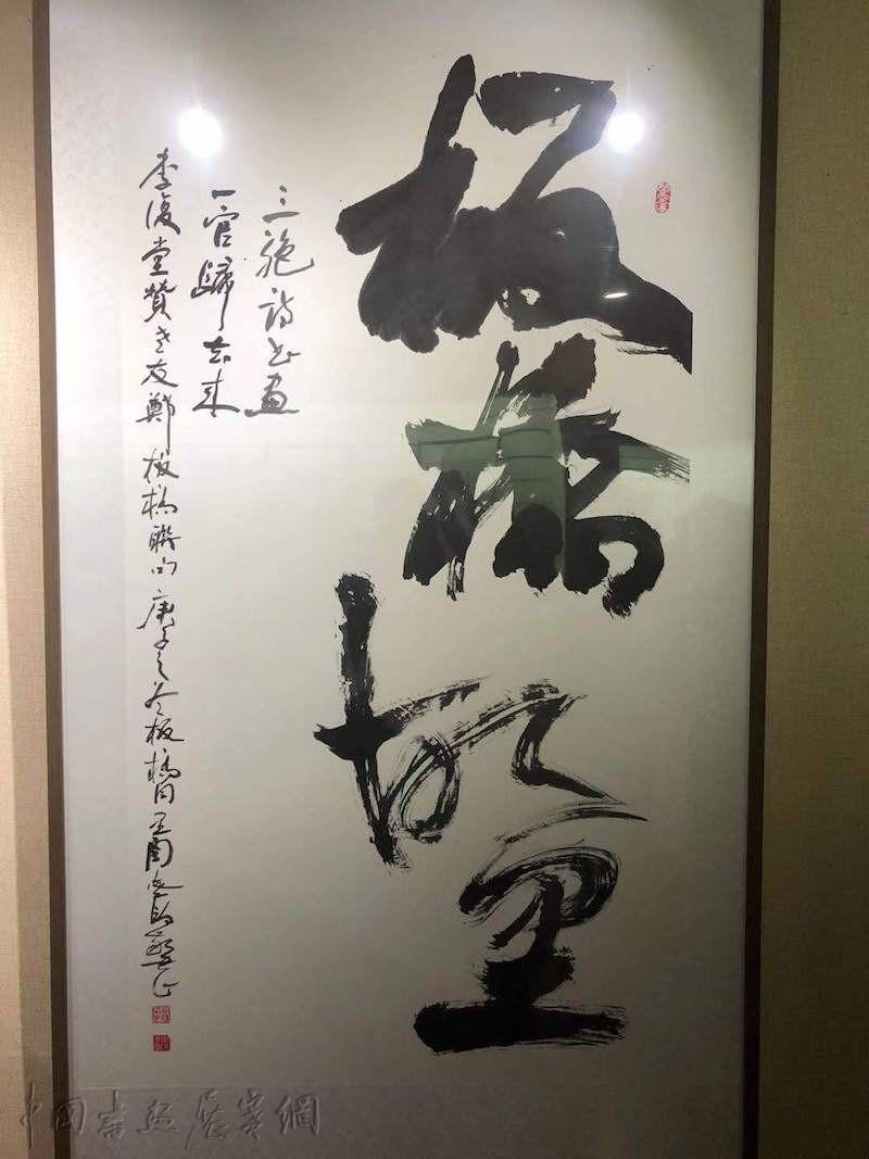 """两位耄耋名家以书画呈现""""板桥故里、水浒之乡"""""""
