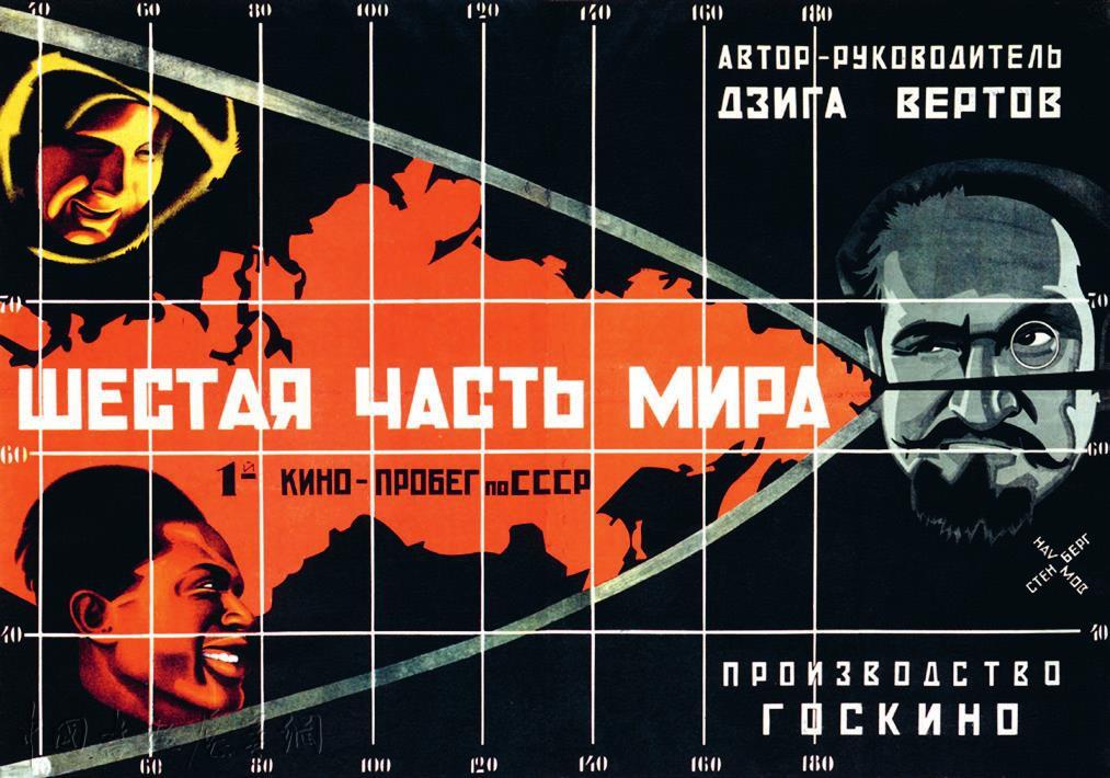 """达利、蒙克、罗德钦科,艺术家开启的电影海报""""黄金时代"""""""