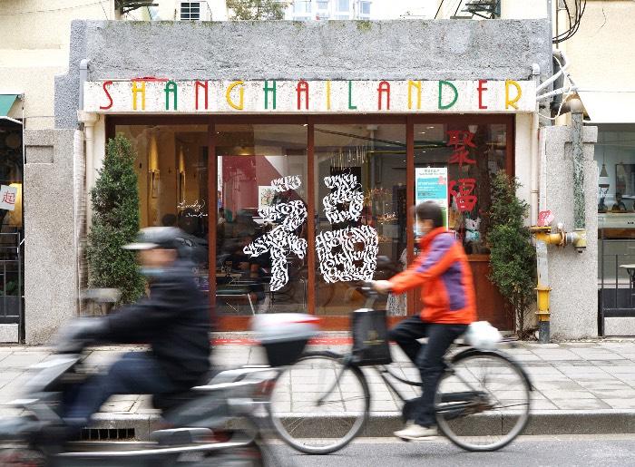 一场城市招牌展,聚焦字体痕迹背后的故事