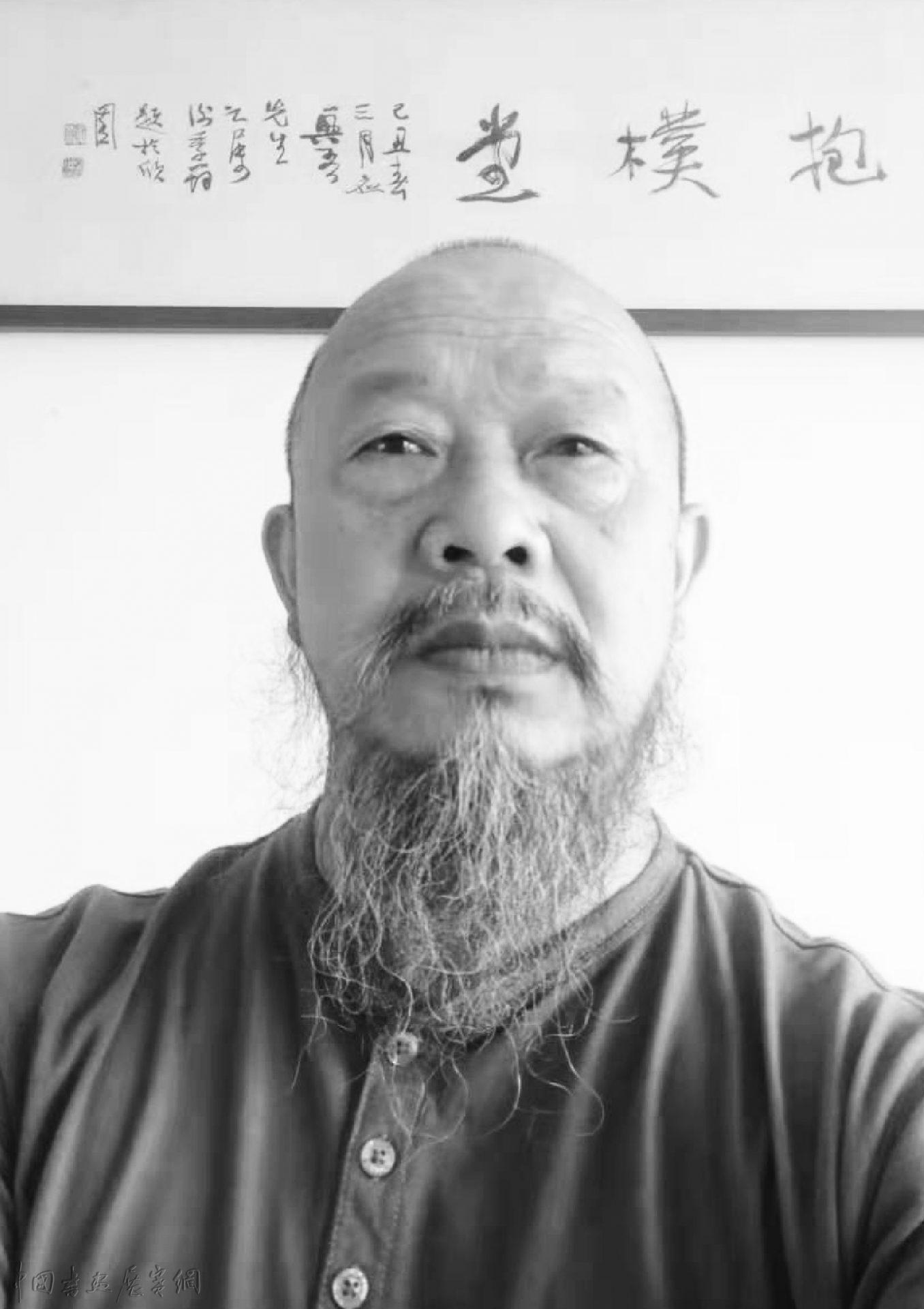钟兴吾 此君书会2021书法网络展