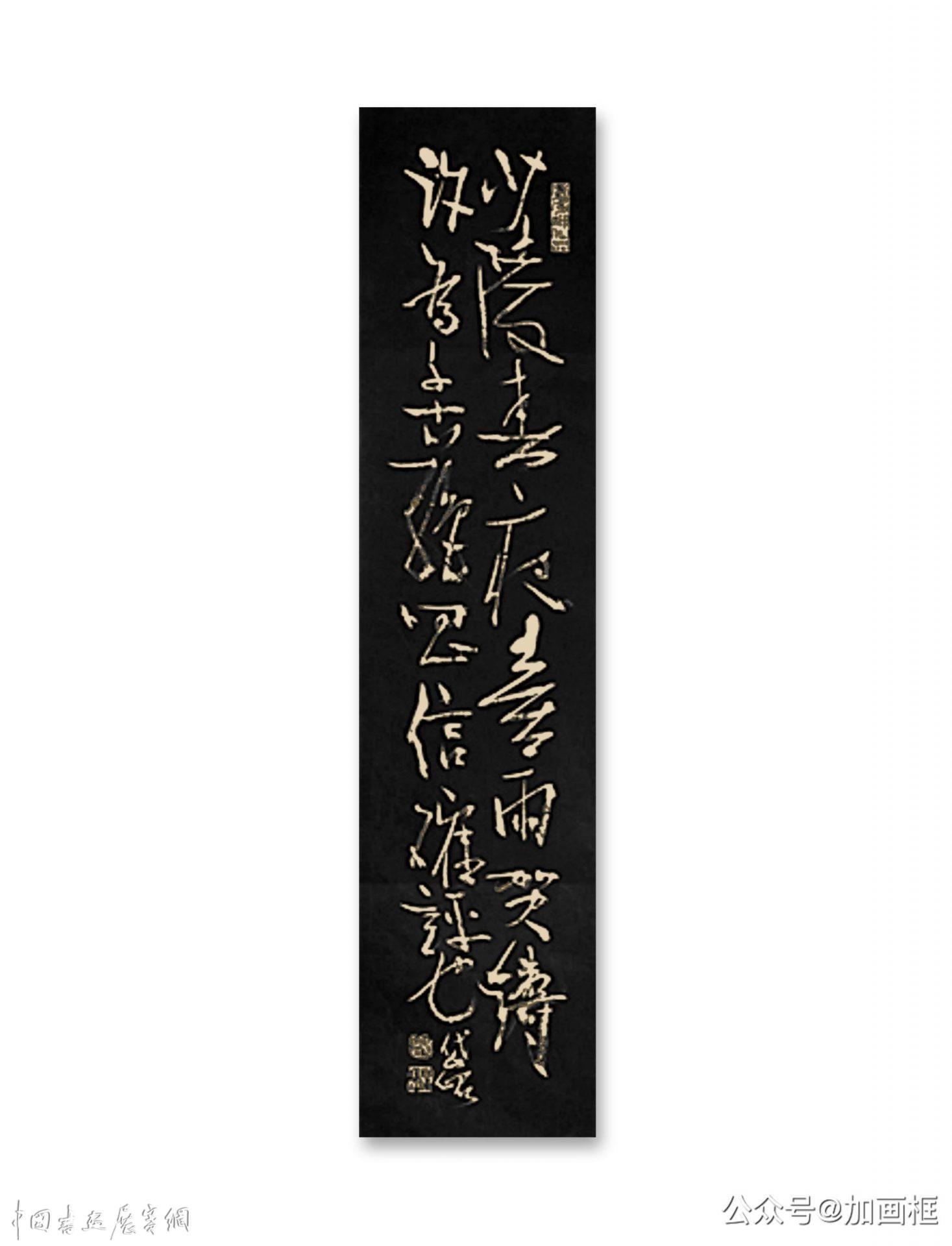 邓代昆篆刻艺术系列之(八)成都杜甫草堂收藏的三方邓代昆刻印欣赏