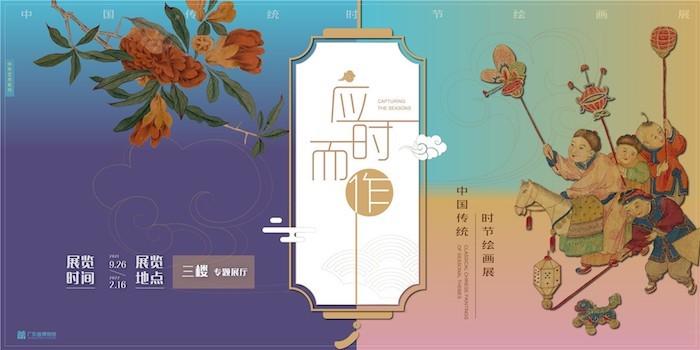 """一周观展指南 蒙克的""""时钟与床"""",竹人的""""苍枝新篁"""""""