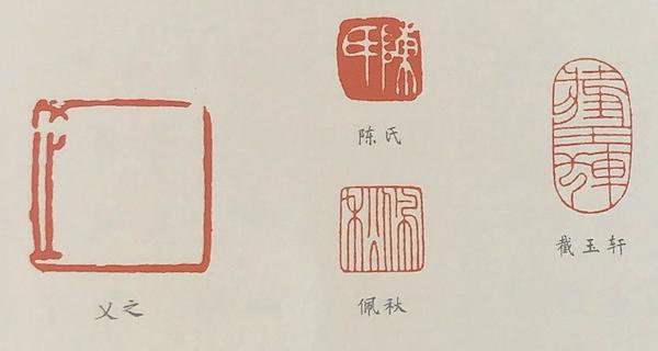 """""""倾心精铸百年魂"""",四川呈现费名瑶百名先烈英模篆刻"""