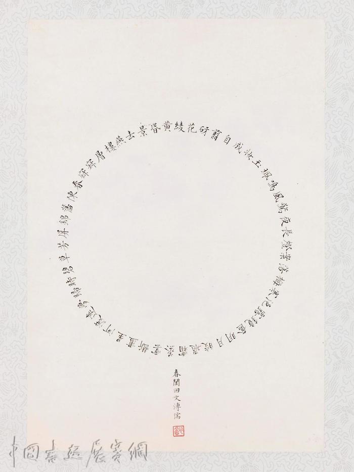 """看台北故宫所藏""""西山逸墨"""",近百件溥心畬画作展出"""