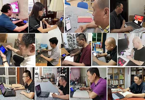 """""""国学修养与书法•2021全国书法创作骨干专项网络高研班""""在线上举办"""